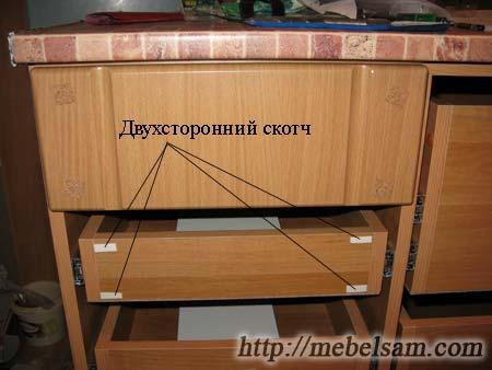 Установка фасадов на кухонный рабочий стол. Изготовление мебели