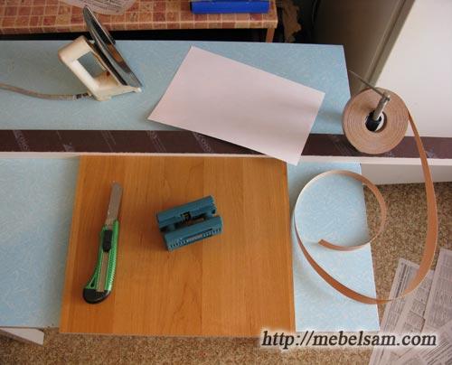 Кромка мебельная,  инструмент для  ручного кромление
