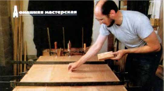 Изготовление клееного щита своими руками 90